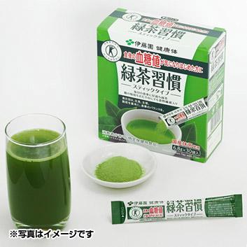 特保緑茶習慣スティックタイプ30袋入り