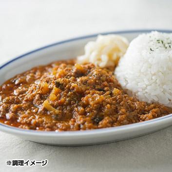 HOSHIKO くまもと産10種の野菜とりんどうポークのキーマカレー5食