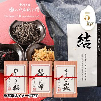 【新米】<八代目儀兵衛>ブレンド米「お弁当米」とおかずセット