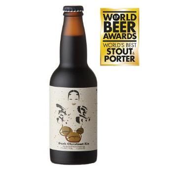 <ひでじビール>栗黒6本セット