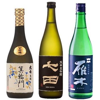 ANA機内日本酒3本セット