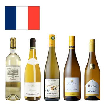 【送料無料】A-styleソムリエが選んだ、アルザスやブルゴーニュが入ったフランス銘醸地白ワイン5本セット