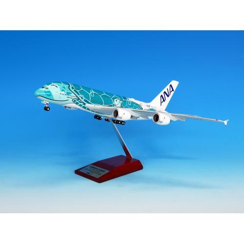 <ANAオリジナル>NH20164 1:200 A380 JA382A FLYING HONU エメラルドグリーン 完成品