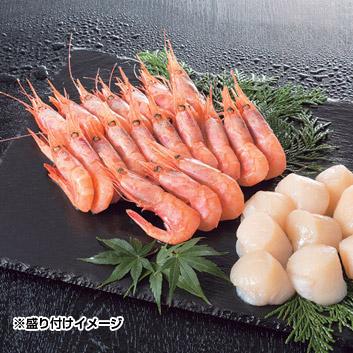 北海道産甘えび・ほたて詰合せ