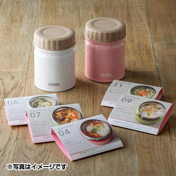 <HOSHIKO> スープジャー2種&乾燥野菜ミックス(5種)セット