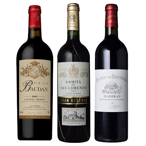 【送料無料】2001年!バックヴィンテージ赤ワイン3本セット