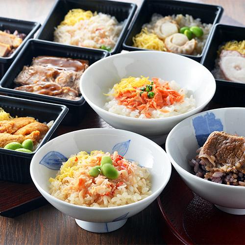 【食べて応援!!】北海道産米 おこわ食べ比べ