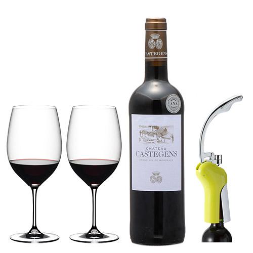 【送料無料】2019年度国際線ビジネスクラス採用ボルドーワインで家飲みセット