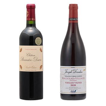 【送料無料】ボジョレー・ヌーヴォーと機内赤ワインのセット