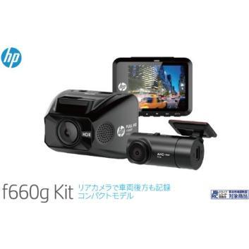 【タカシマヤセレクト】<ヒューレットパッカード>hp ドライブレコーダー(リアカメラセット) f660gkit