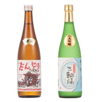 原酒だんじり・三輪福 純米大吟醸 米の華 2本セット