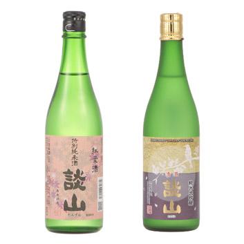 <談山> 特別純米・純米大吟醸 2本セット