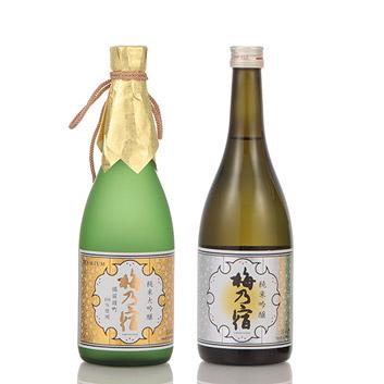 <梅乃宿>純米大吟醸 備前雄町・純米吟醸