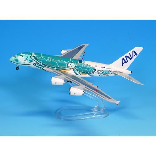 <ANAオリジナル>NH50078 1:500 A380 JA382A ANAエメラルドグリーン(WiFiレドーム・ギアつき ) ABS完成品