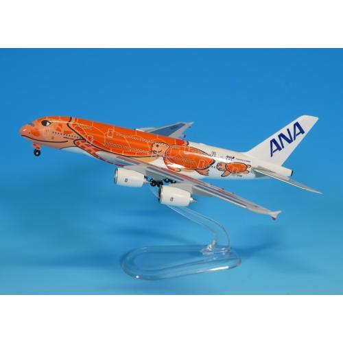 <ANAオリジナル>NH50081 1:500 A380 JA383A ANAサンセットオレンジ(WiFiレドーム・ギアつき ) ABS完成品