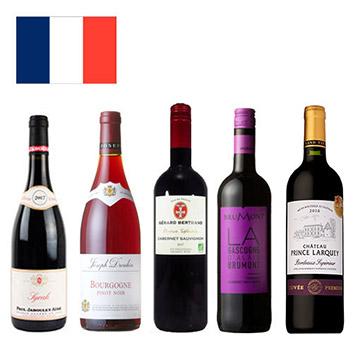 【送料無料】A-styleソムリエが選んだ、ボルドーやブルゴーニュが入ったフランス銘醸地赤ワイン5本セット