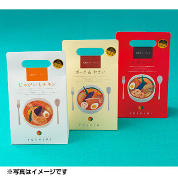 <YOSHIMI>北海道スープカレーセット