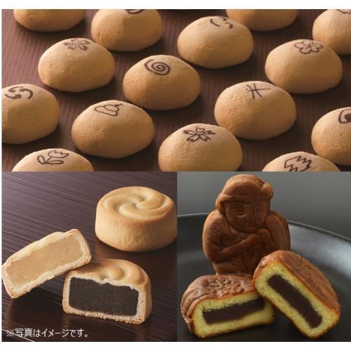 東京土産和菓子セット