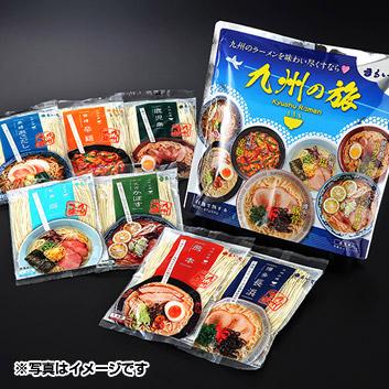 <まるいち>九州の旅ラーメン7食