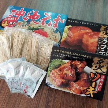 <あさひ>沖縄そばセット(4食入り)