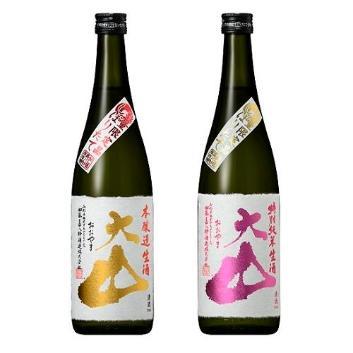 <大山>新酒しぼりたて飲み比べセット