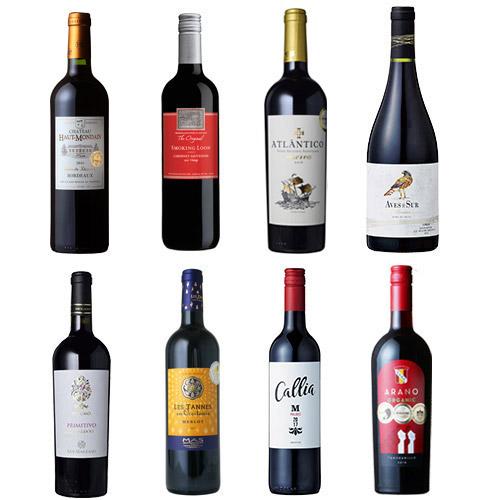 【送料無料】世界の金賞赤ワイン8本セット