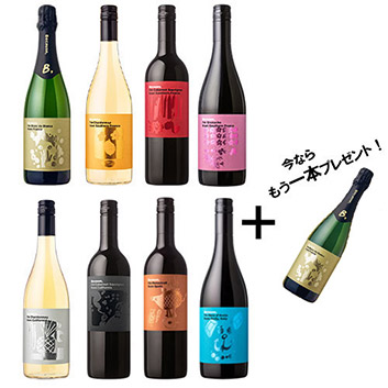 【180セット限定】【送料無料】★スパークリングワインをもう1本プレゼント★Because,シリーズワインアソート8本セット