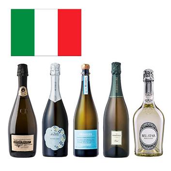 【送料無料】A-styleソムリエが選んだ、イタリアのスパークリングワイン5本セット