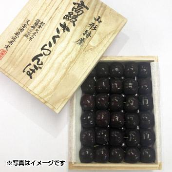 幻のさくらんぼ<山形県産>天香園 ブラックダイヤ 桐箱500g
