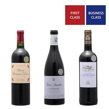 【送料無料】2019年度機内ワイン ファーストクラス、ビジネスクラス赤ワイン3本セット