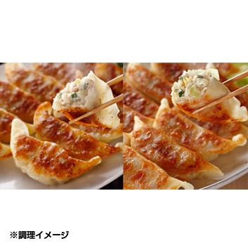 とんきっき 肉餃子・野菜餃子セット