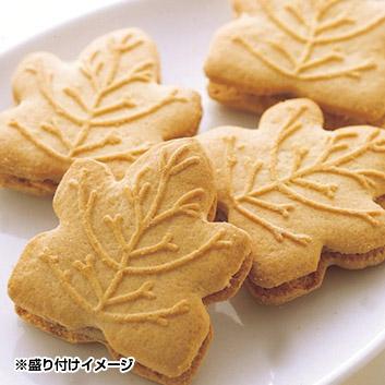 【食べて応援!!】メープルクリームクッキー