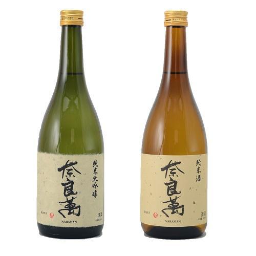 <奈良萬>純米大吟醸・純米 2本セット