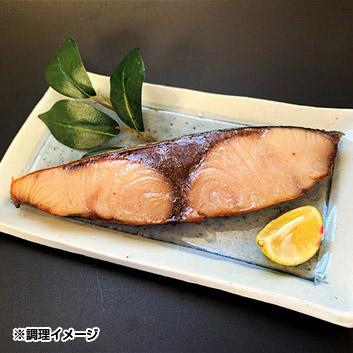 <鈴香食品>塩鰤(7切入)