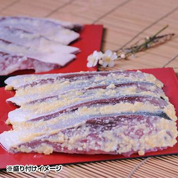 <鈴香食品>鰤西京漬/塩糀セット(2種×3切)