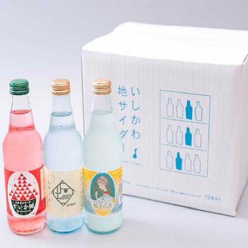 <Ante>いしかわ地サイダー(12本入)