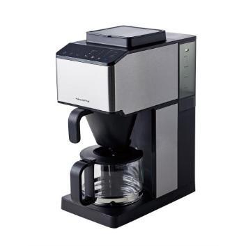 <レコルト>コーン式全自動コーヒーメーカー シルバー(RCD-1S)