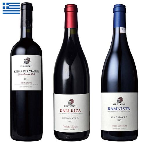【送料無料】<A-styleソムリエ厳選>ギリシャの代表的なブドウ品種を味わう赤ワイン3本セット