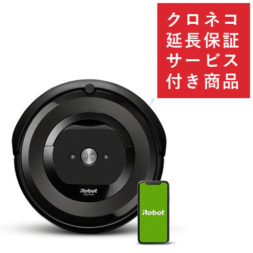 ※クロネコ延長保証付き※【新価格】<iRobot>ロボット掃除機 ルンバe5