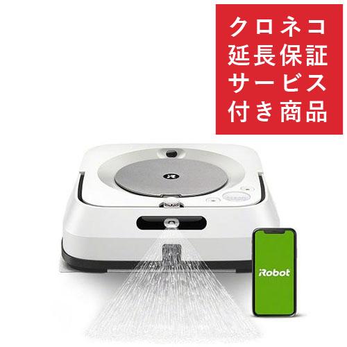 ※クロネコ延長保証付き※<iRobot>床拭きロボット ブラーバjet m6