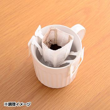 玄米デカフェ 山形セット