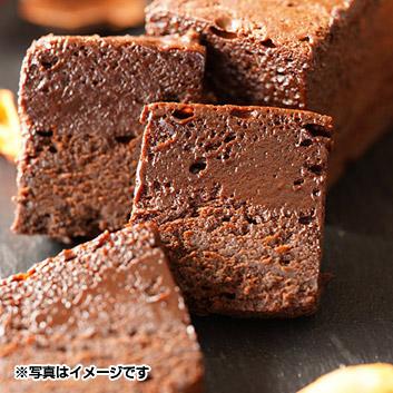 <ガトーリアン>ショコラ4種プチアソートセット