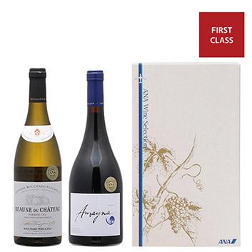 ≪ギフト箱入り≫2019年度機内ワイン ファーストクラス赤白2本セット