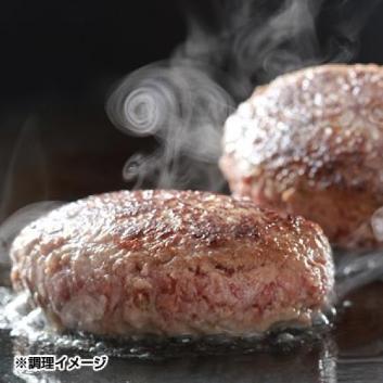 <米沢牛卸 肉の上杉>米沢牛入りハンバーグ6個