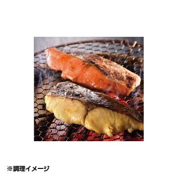 【食べて応援!!】<金沢近江町市場のざき>焼魚5切セット