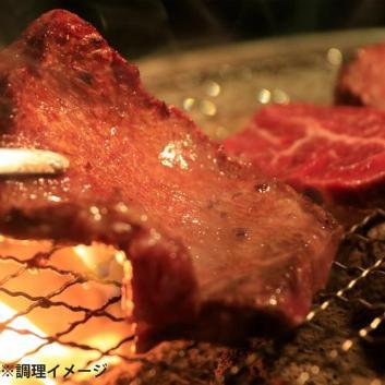 【食べて応援!!】厚切り牛タン味噌漬け 300g