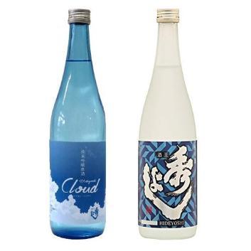 <秀よし>純米吟醸原酒Hideyoshi Cloud・特別純米生酒 2本セット