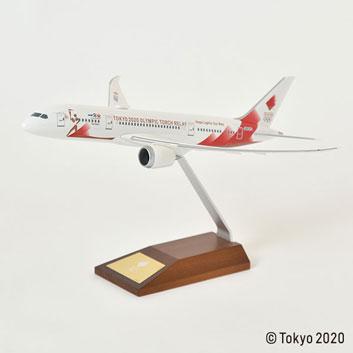 1/200 東京オリンピック聖火特別輸送機スナップインモデル