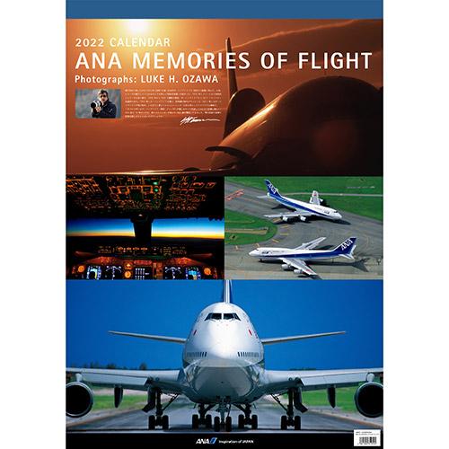 壁掛 ANA MEMORIES OF FLIGHT カレンダー