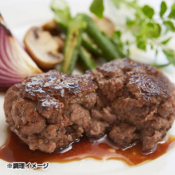 「長太屋」松阪牛ハンバーグセット